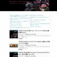 モンスターハンタークロス:ディノバルド速報